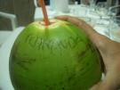 A coconut with my name on it